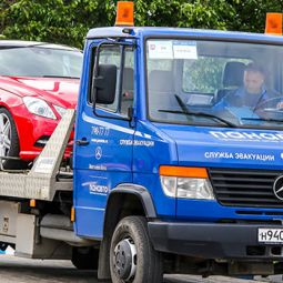 Vehicle Recovery Service in Galway